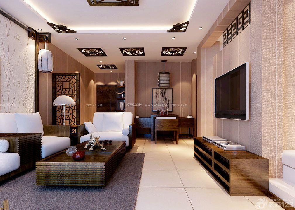 新中式客厅吊顶装饰装修效果图图片