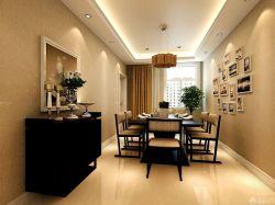 餐廳裝潢設計裝修效果圖三室兩廳歐式