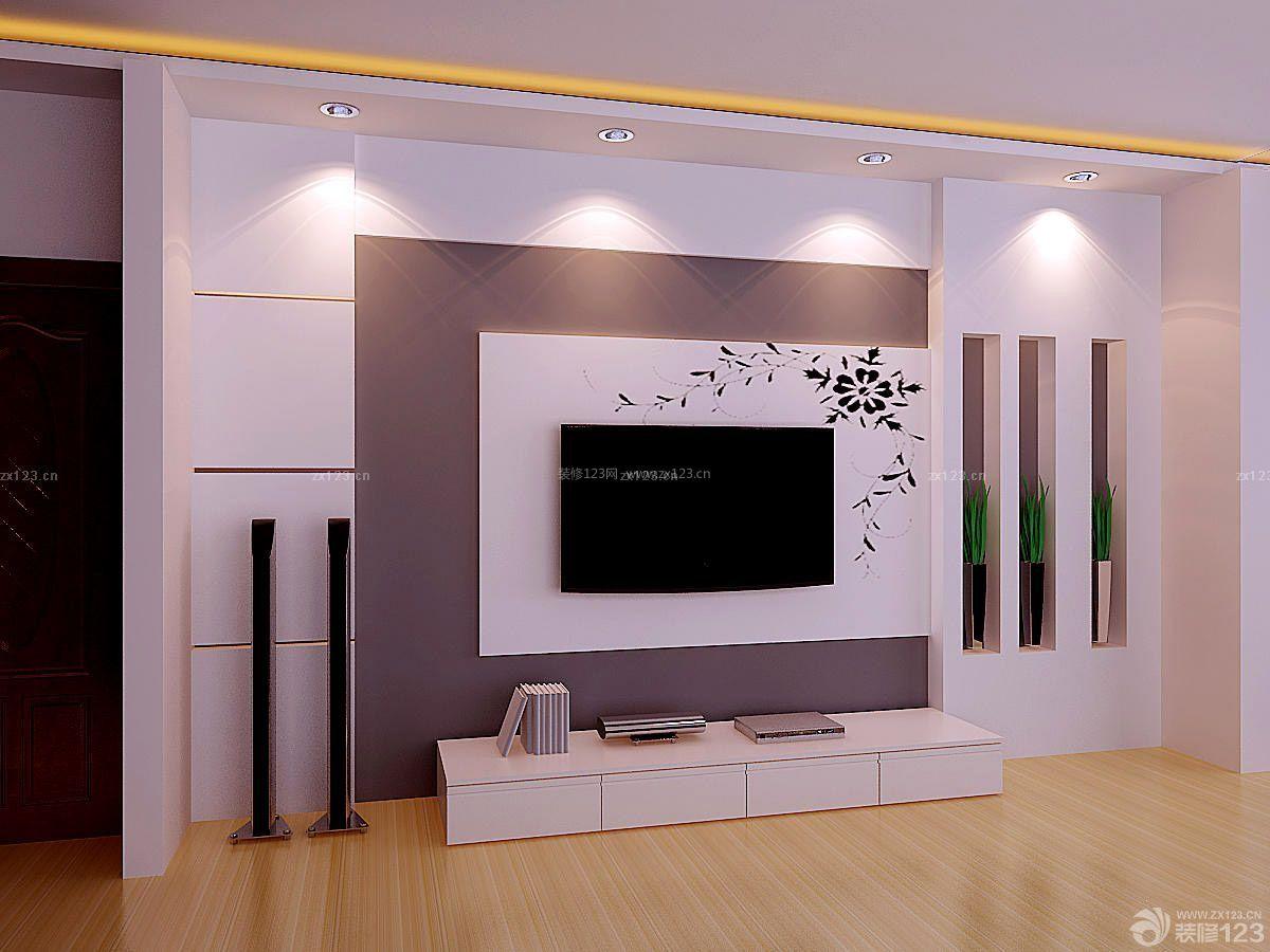 现代风格纯石膏板电视背景墙装修效果图 9嵌入式电视背景墙设计效果图图片