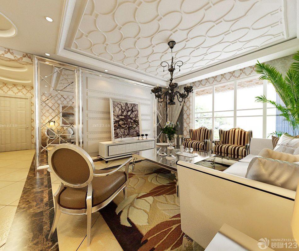 简约欧式风格客厅棚顶装修效果图欣赏