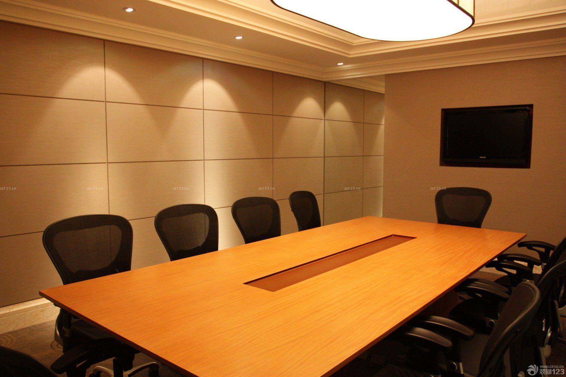 小型酒店小型会议室布置装修效果图片