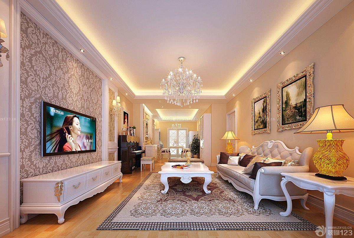 房子客厅欧式装潢装修设计图片大全南北80平