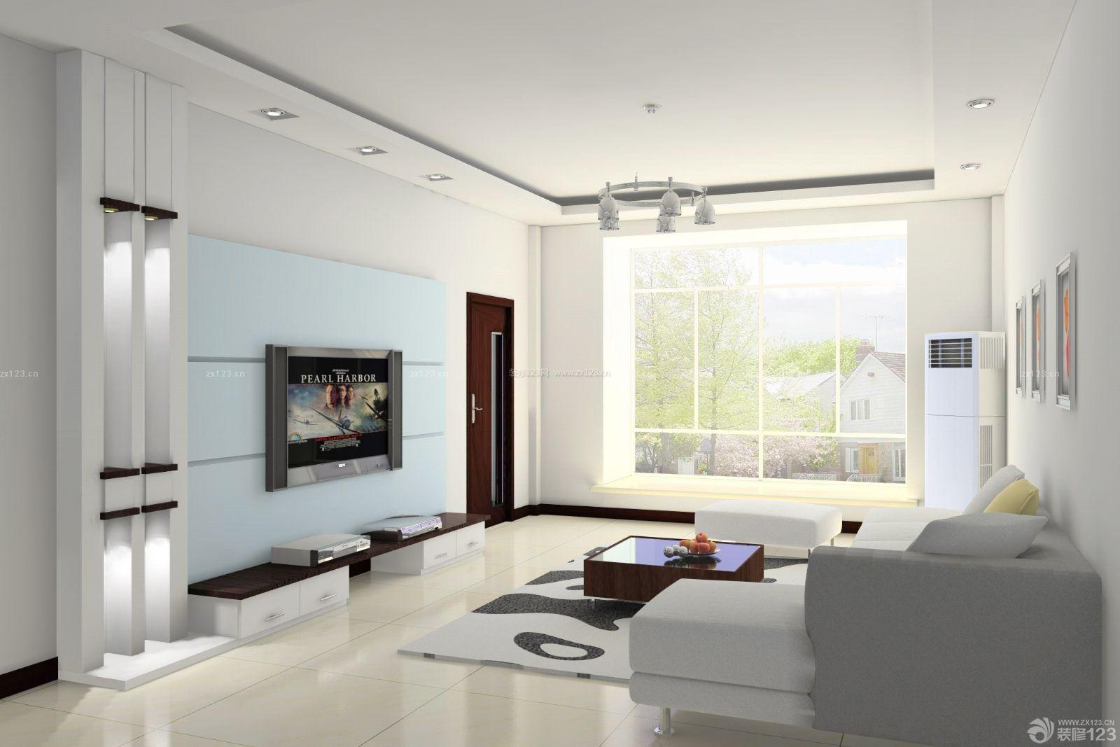 房子现代简约客厅装修设计图片大全南北80平
