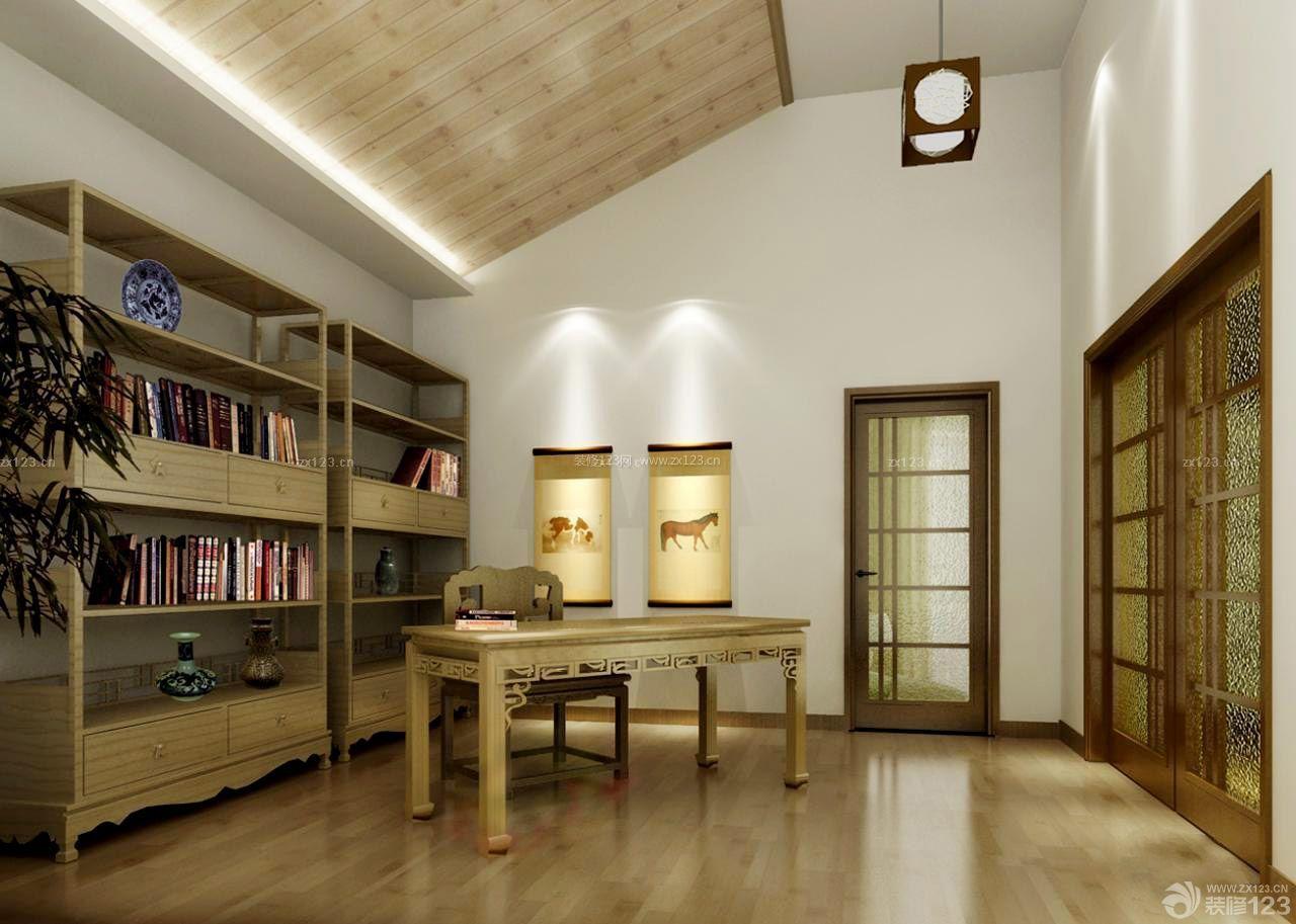 140平方房子现代中式书房装修设计图片大全