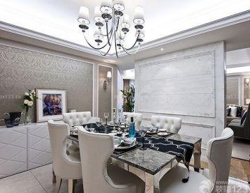 现代欧式设计风格餐厅装修效果图欣赏