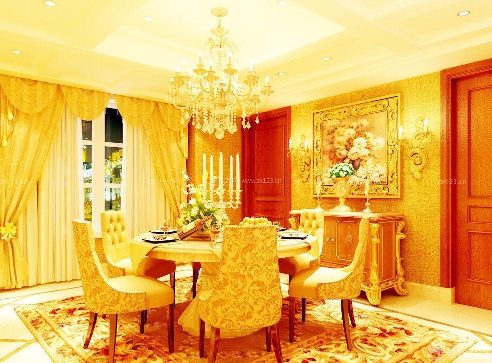 欧式高档别墅餐厅圆桌装修图片大全