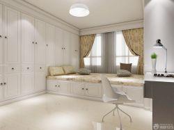 精致小卧室壁橱装修效果图片大全