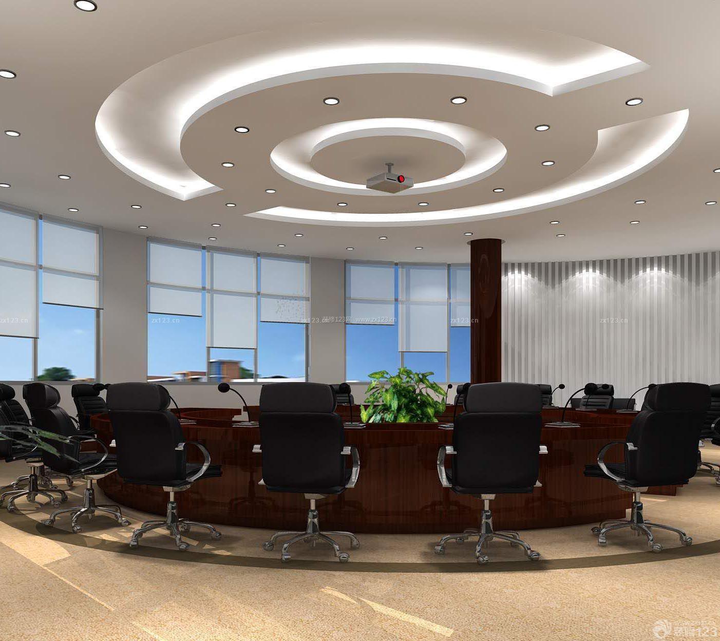 高层写字楼会议室圆形吊顶装修效果图片