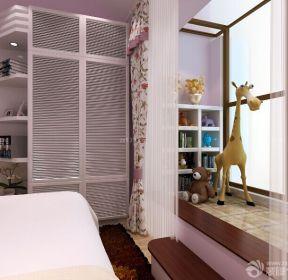 房屋臥室裝修設計圖片-每日推薦