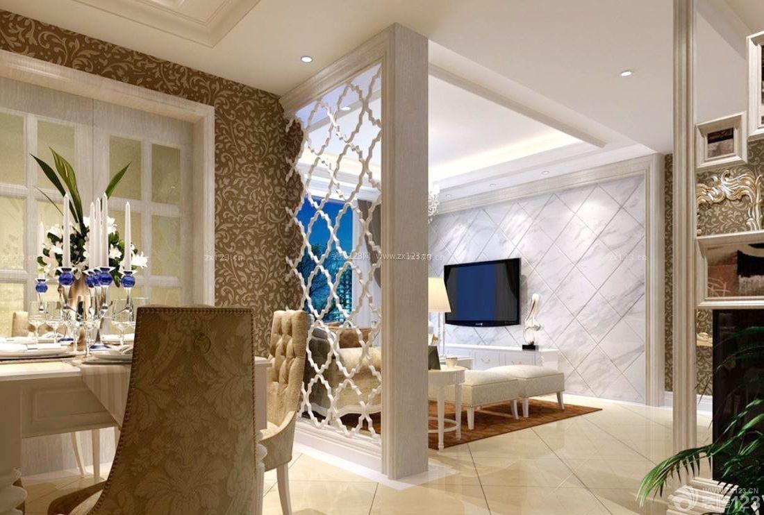 精美简约欧式风格餐厅与客厅装修隔断图片