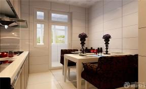 家裝設計效果圖 家庭房子裝修圖片