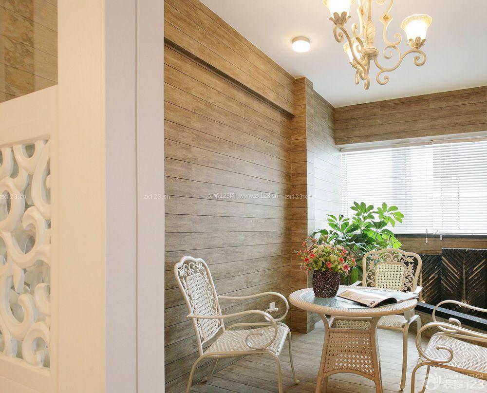 交换空间阳台设计木质背景墙装修效果图片