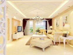 四方形客廳窗簾搭配裝修效果圖