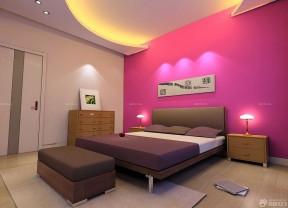 80平米房子裝修設計圖 粉色墻面裝修效果圖片