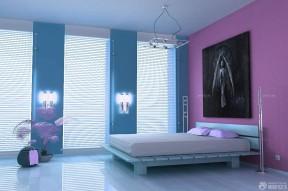 80平米房子裝修設計圖 臥室墻面顏色效果圖