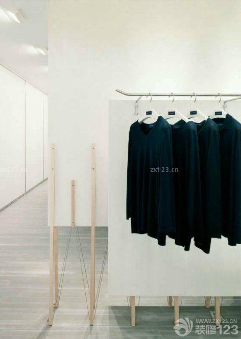 最新服装店内白色墙面装修效果图片