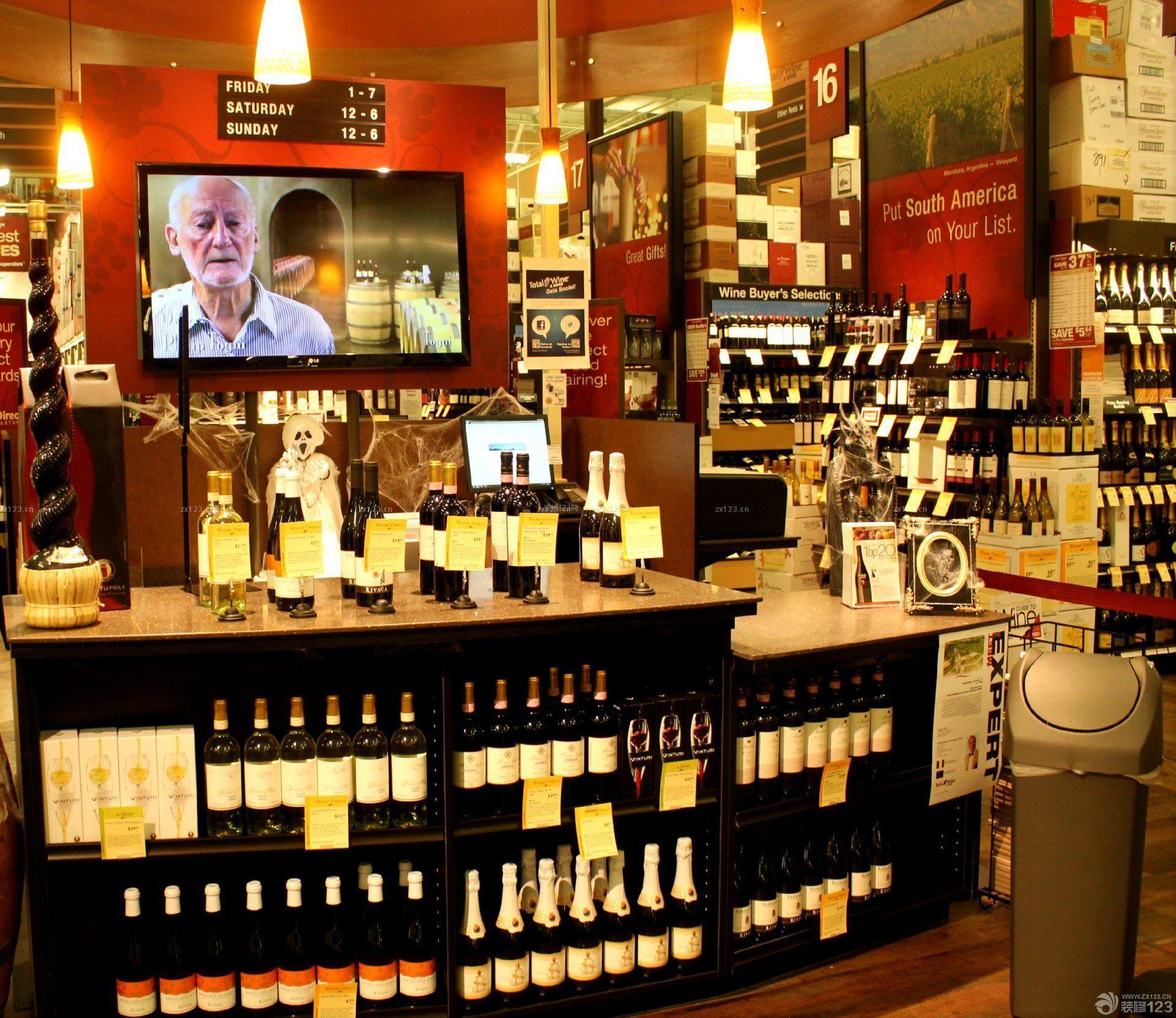 小型红酒专卖店展示设计效果图