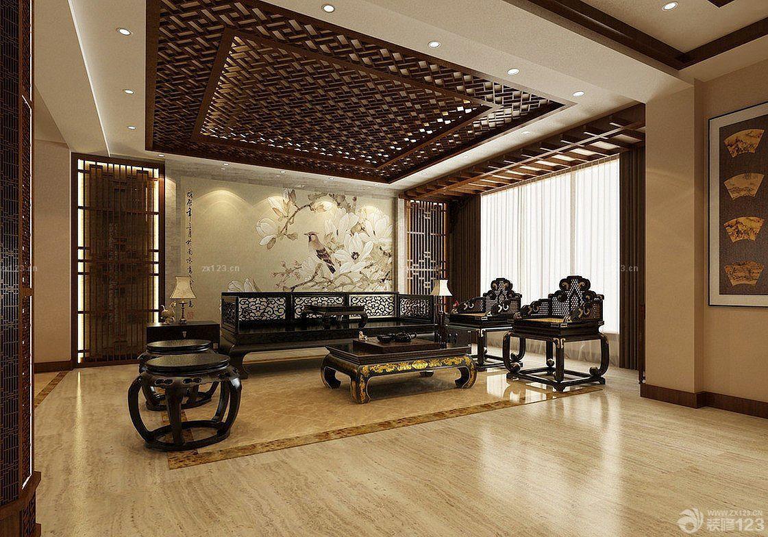 中式客厅木质吊顶装修效果图2015