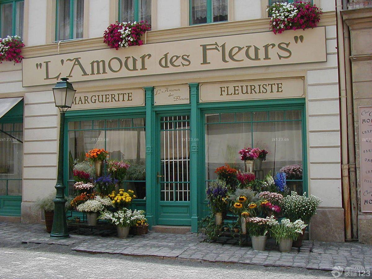 传统欧式风格花店门头设计欣赏