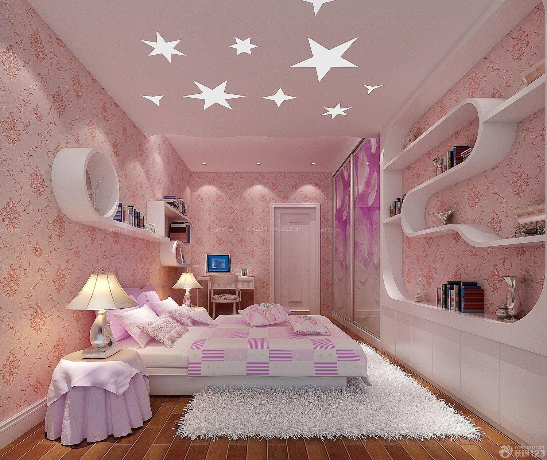 最新100平米住宅女孩温馨卧室装修图片_装修123效果图