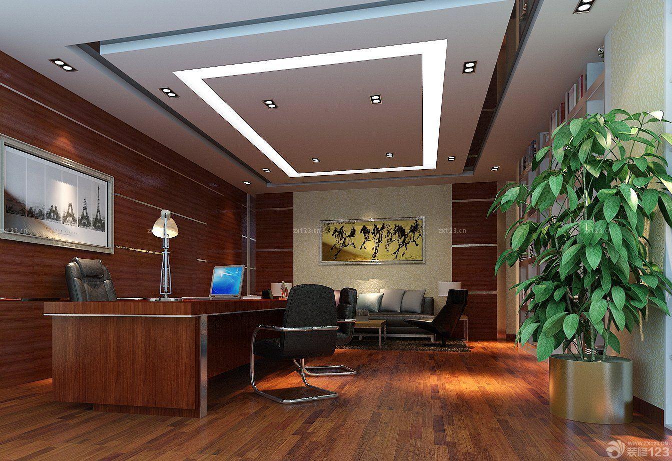 写字楼中式办公室吊顶装修风格效果图图片