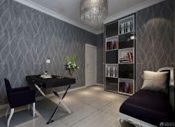 簡潔小型家居室家庭書房裝修效果圖