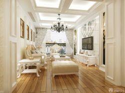 小三室80平米家装设计效果图_装修123效果图图片