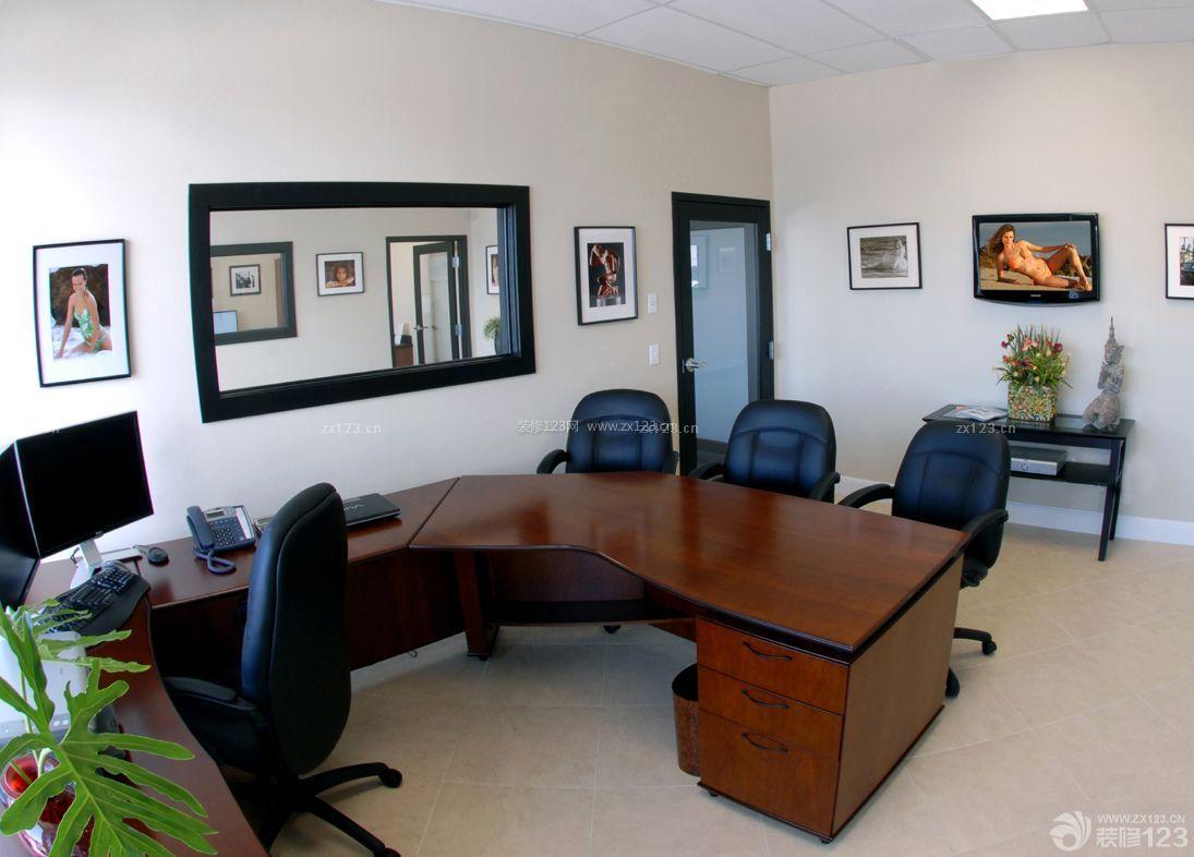 小型总经理办公室摆设设计装修图_装修123效果图