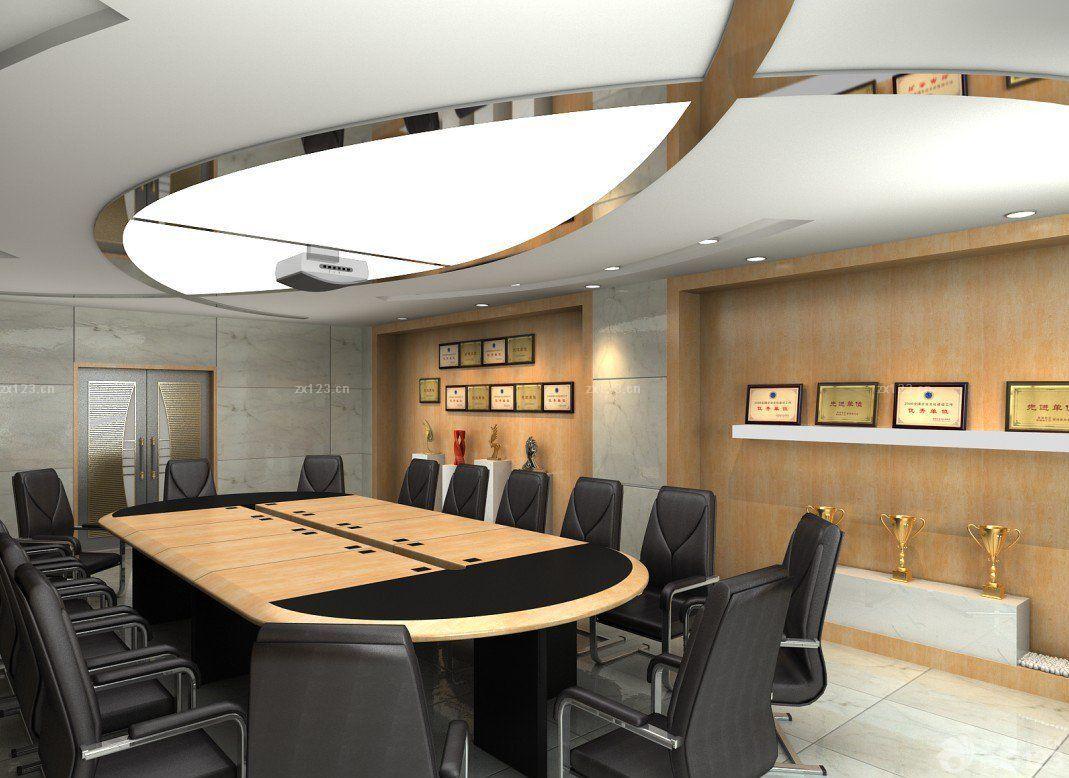 公司会议室吊顶灯装修设计效果图片