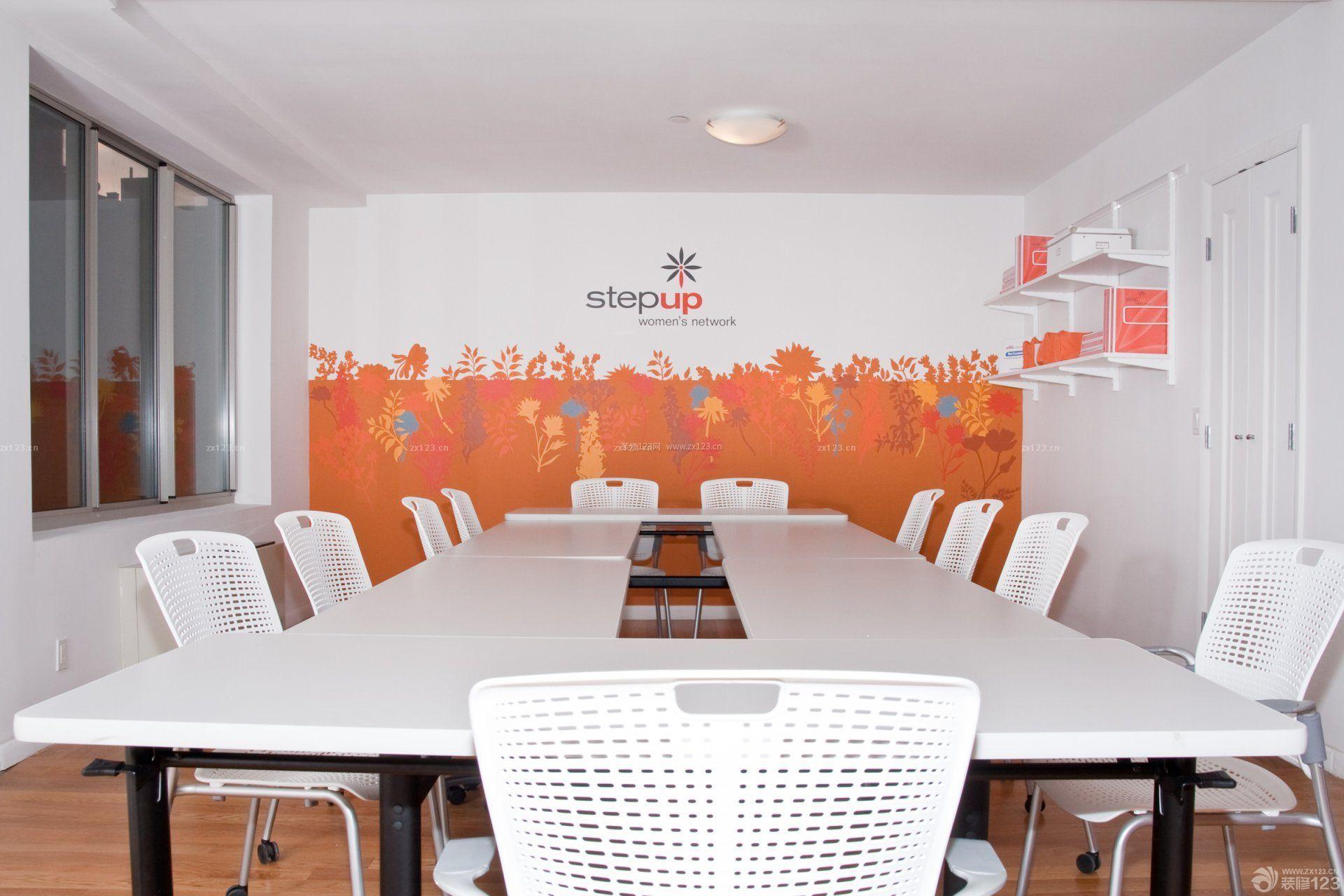 公司会议室墙面置物架装修设计效果图片