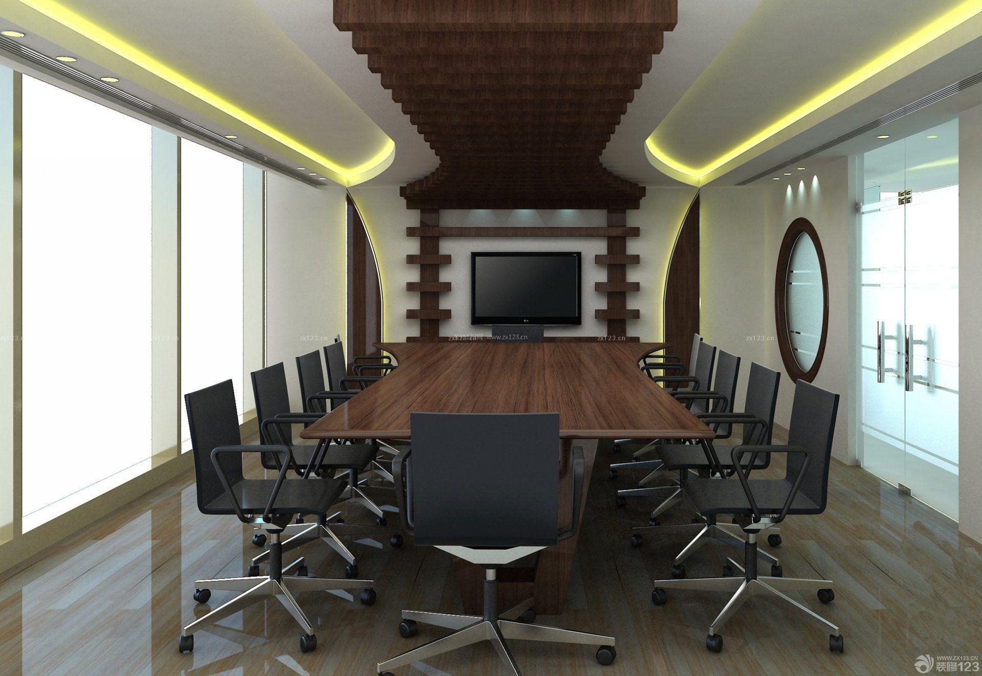 公司会议室艺术吊顶装修设计效果图片