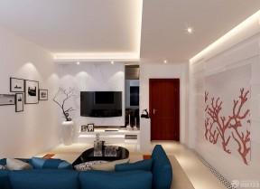 15平方客廳裝修效果圖 布藝沙發裝修效果圖片