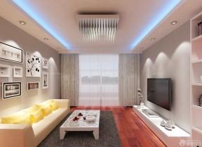 30平方客厅装修效果图 灯带装修效果图片