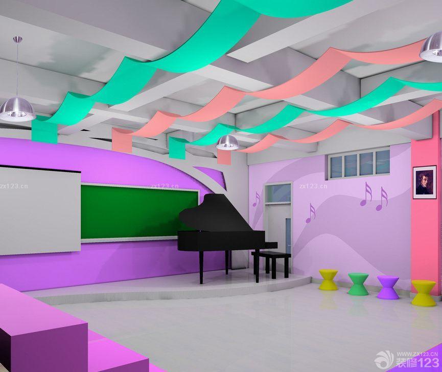 最新学校室内音乐教室设计装修效果图