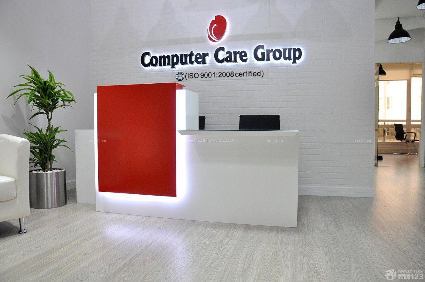 2015红色公司前台背景墙设计效果图
