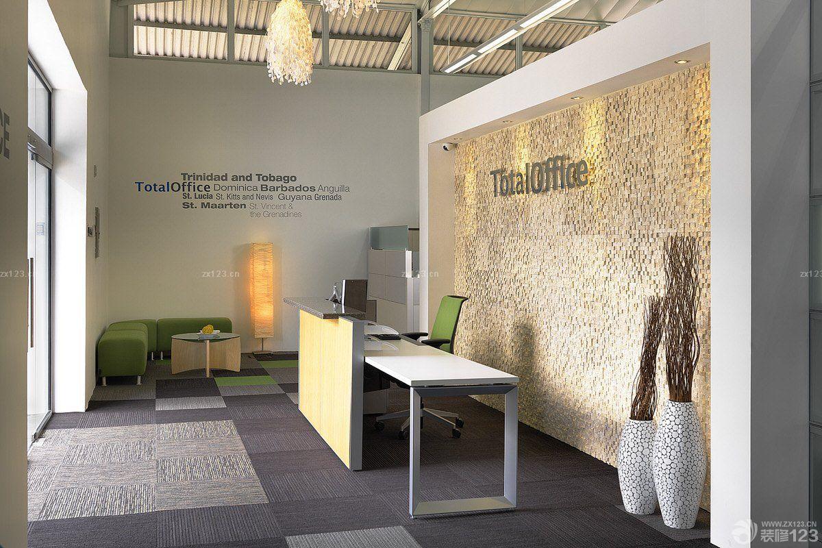 大公司室内前台背景墙设计效果图