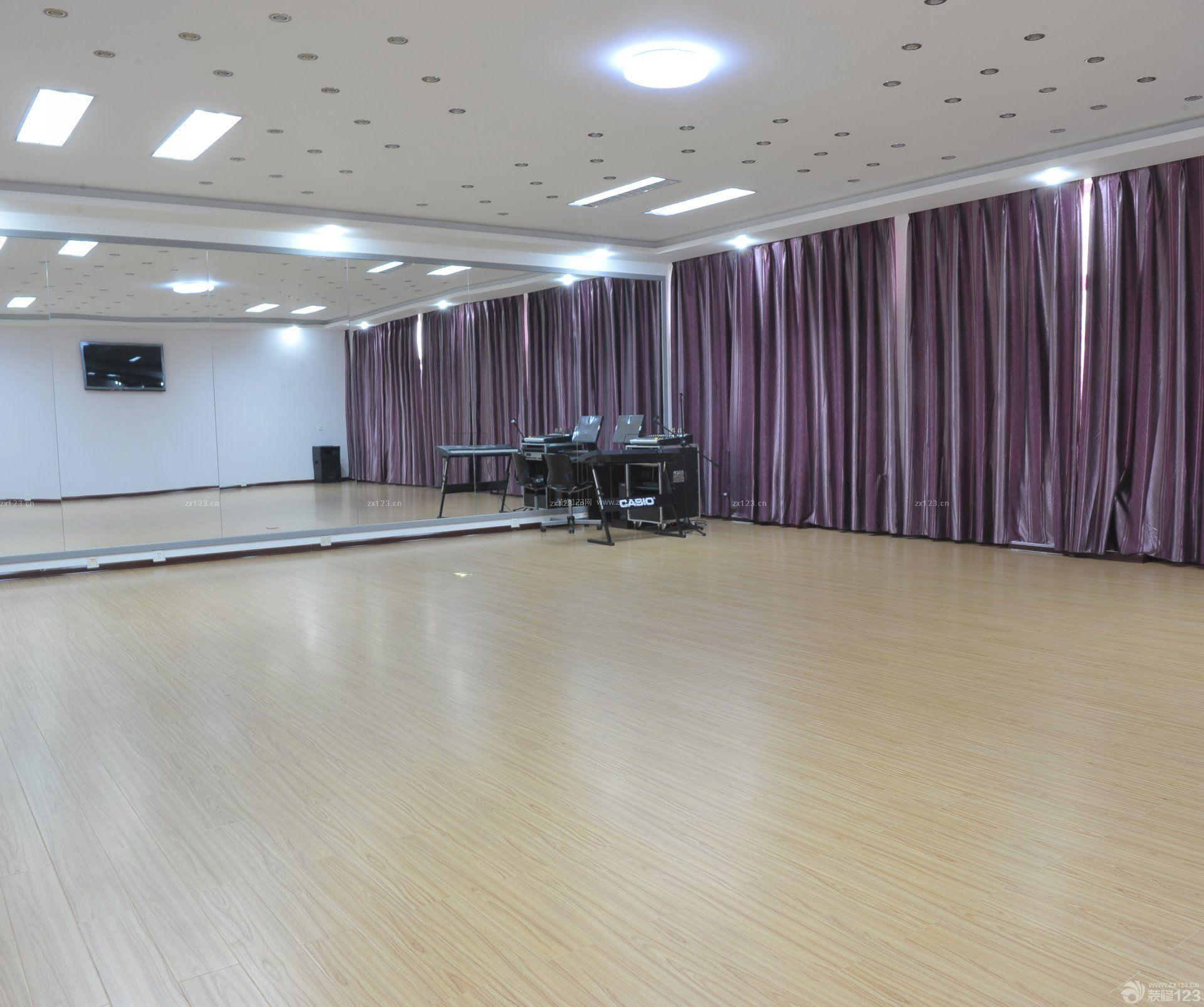 少儿学校舞蹈室设计遮光帘装修效果图片