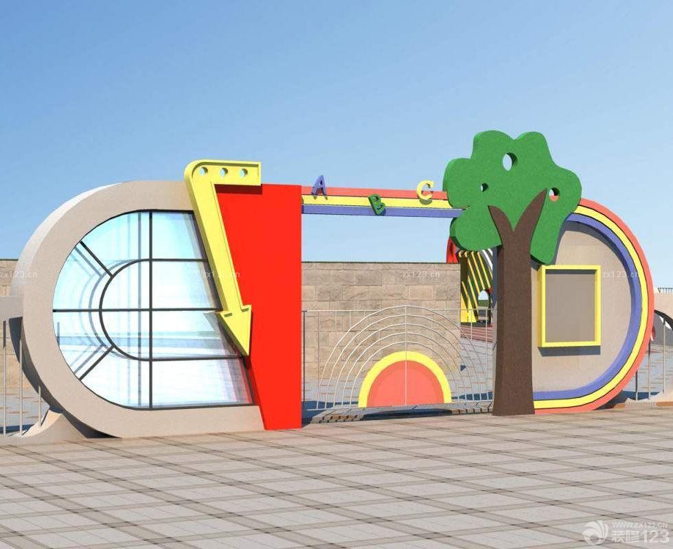 高档幼儿园学校大门设计效果图片