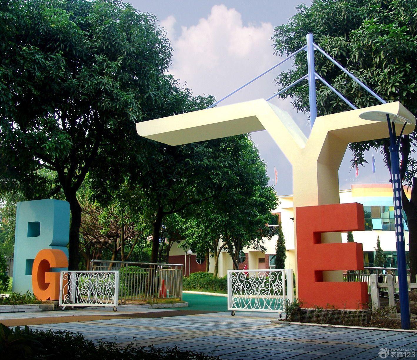 2015最新幼儿园学校大门设计效果图片