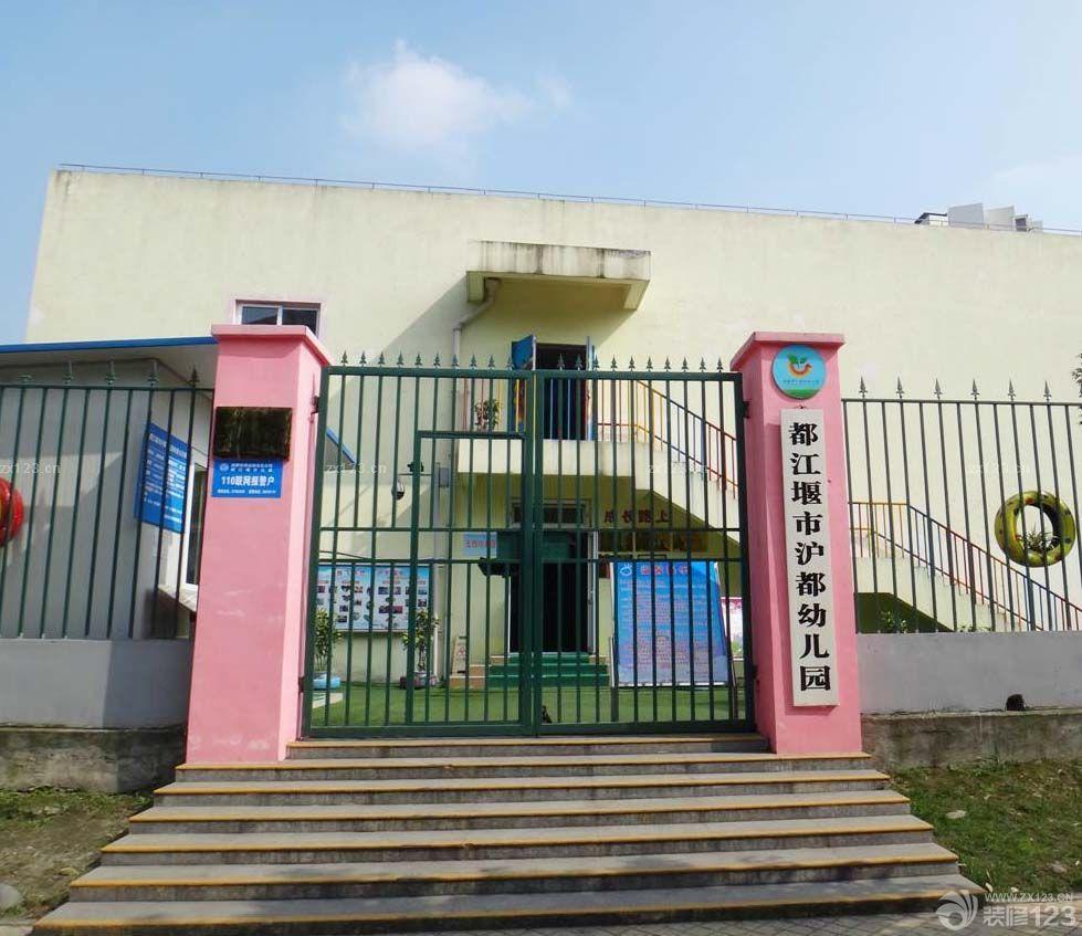 幼儿园学校铁艺大门设计实景图片