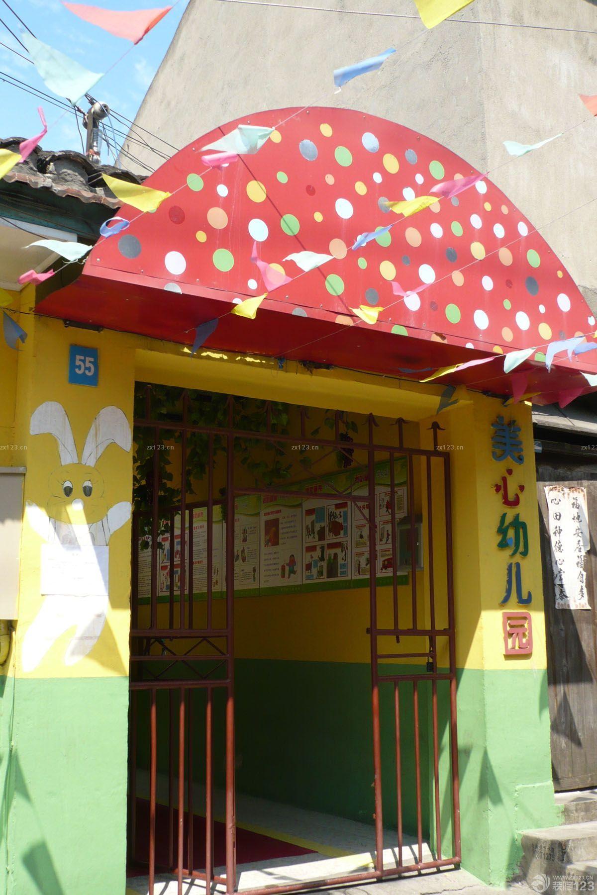 小型幼儿园学校大门设计图片