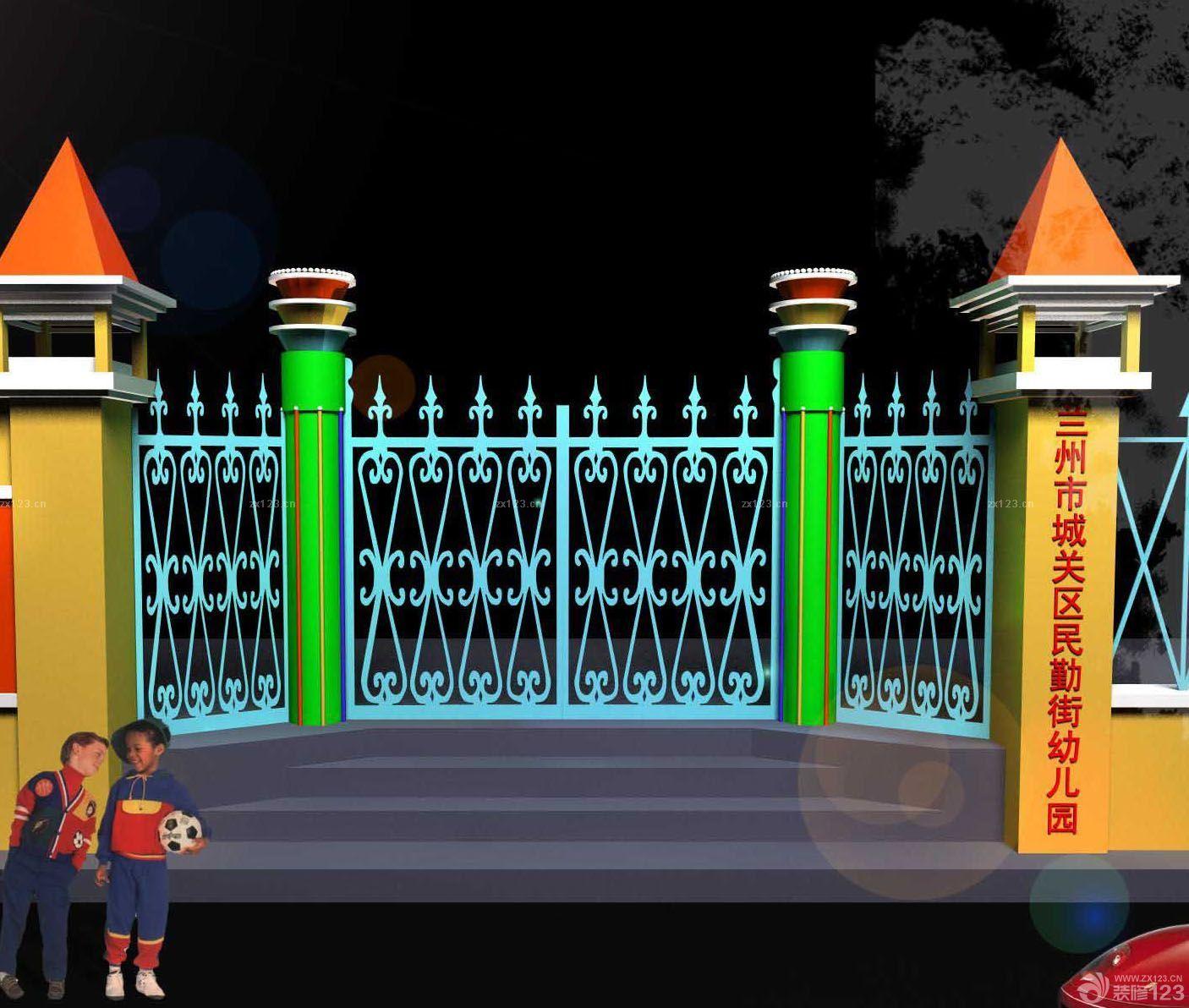 国外幼儿园学校大门设计案例图片