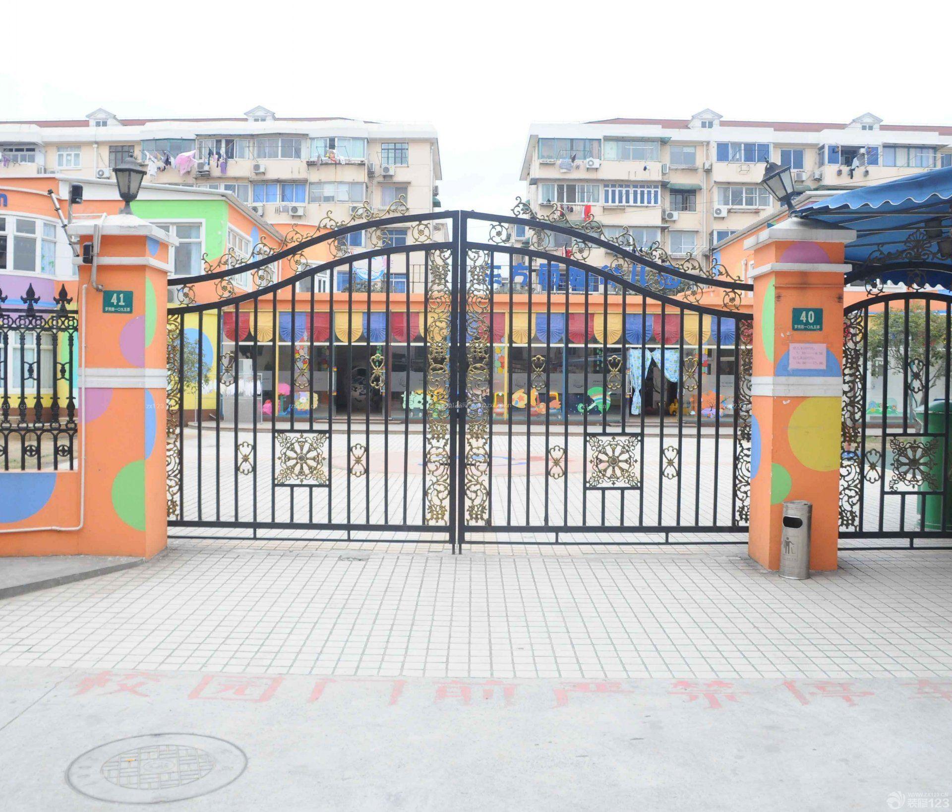 幼儿园学校铁艺大门设计图片