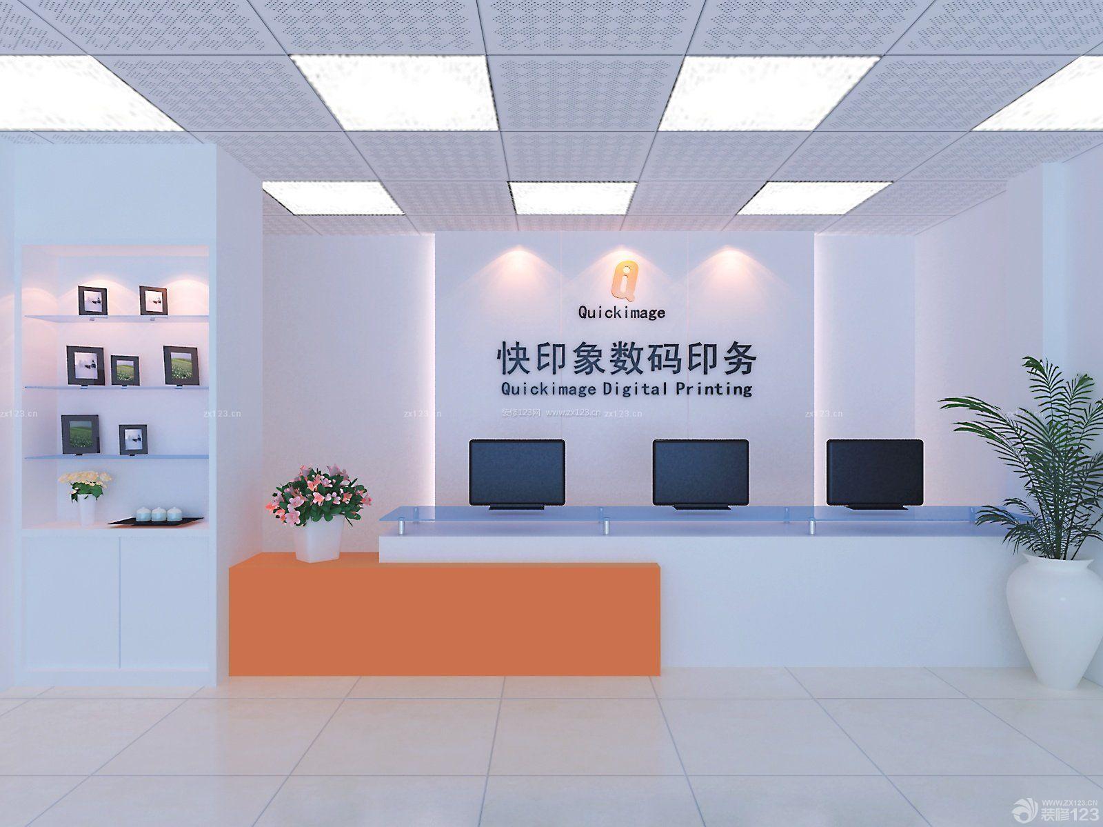 现代感公司办公室前台背景墙装修效果图