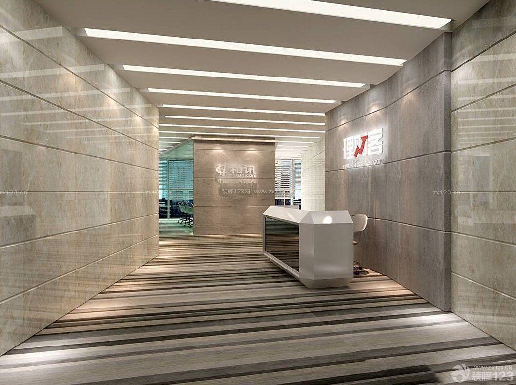 设计感公司前台背景墙设计效果图