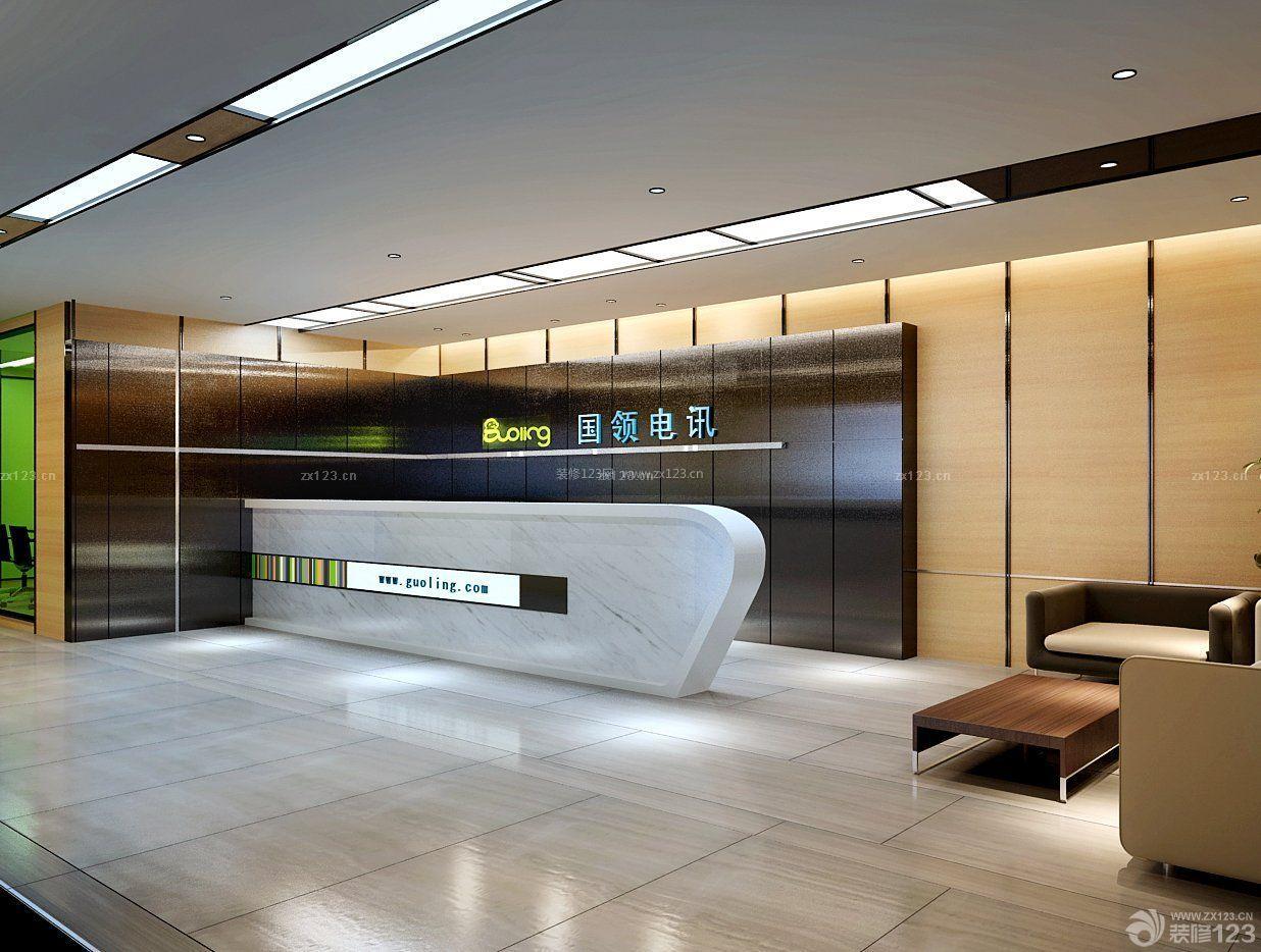 现代感公司前台背景墙设计效果图图片