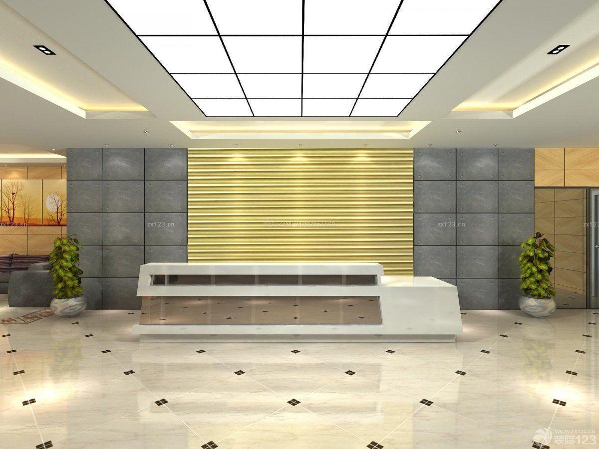 现代感公司办公室背景墙设计效果图