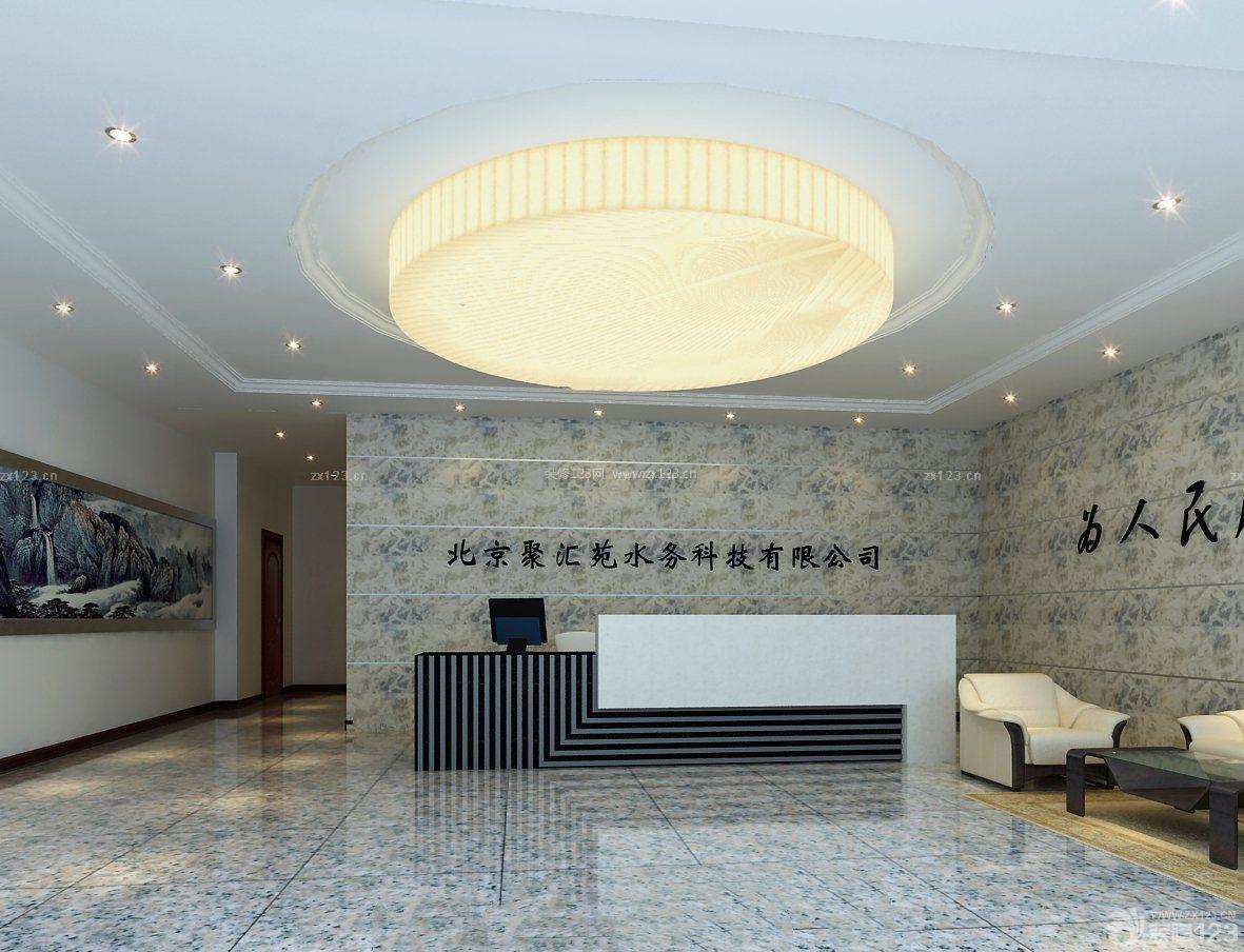 2015设计感公司前台背景墙装修效果图片