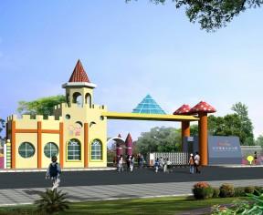 > 幼儿园入口大门设计 幼儿园大门口设计  幼儿园门口装修效果图专区图片