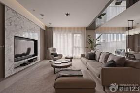 130平米簡約裝修 大客廳裝修